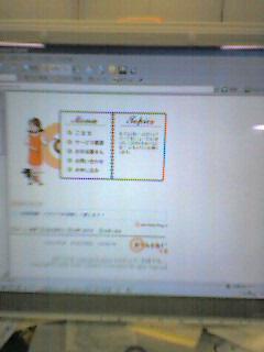 050113_0825001.jpg