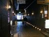 KITAICHI-HOOL