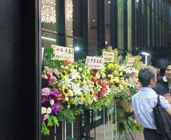 中島美嘉コンサート 090708