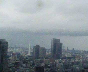 きょうの富士山  09/07/24