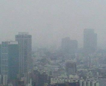 きょうの富士山 09/09/29